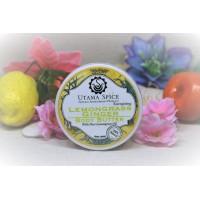 Lemongrass Ginger Body Butter 100ml