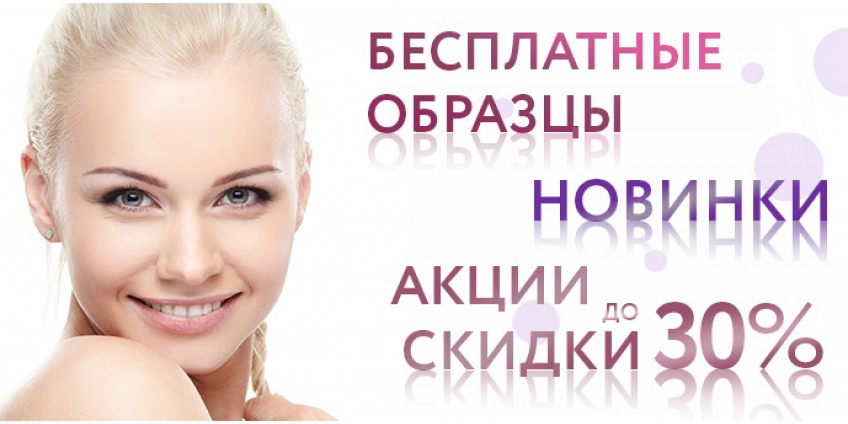 """Открытие интернет-магазина """"Экобали"""""""